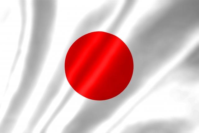 躍動感のある日本の国旗