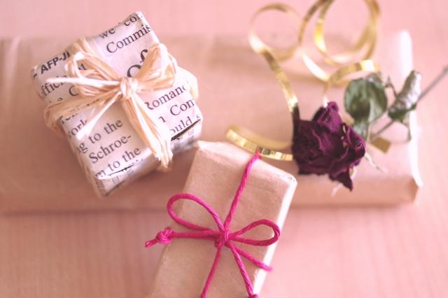 3つのプレゼント