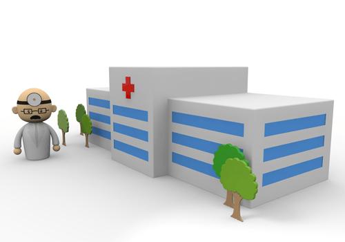 病院とお医者さん