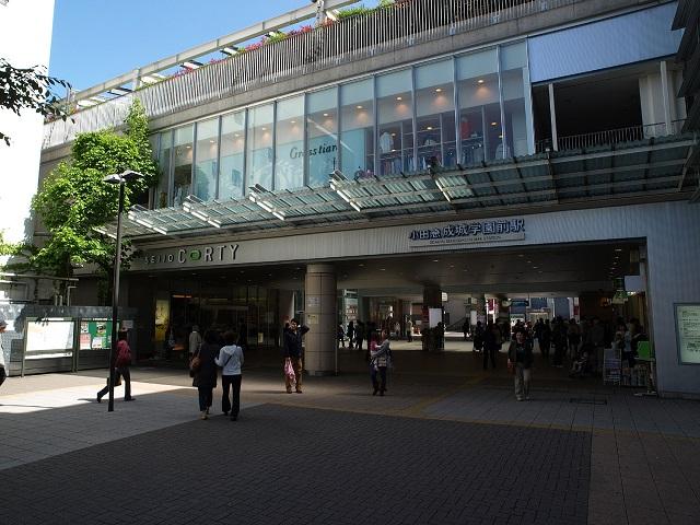成城学園前駅の風景