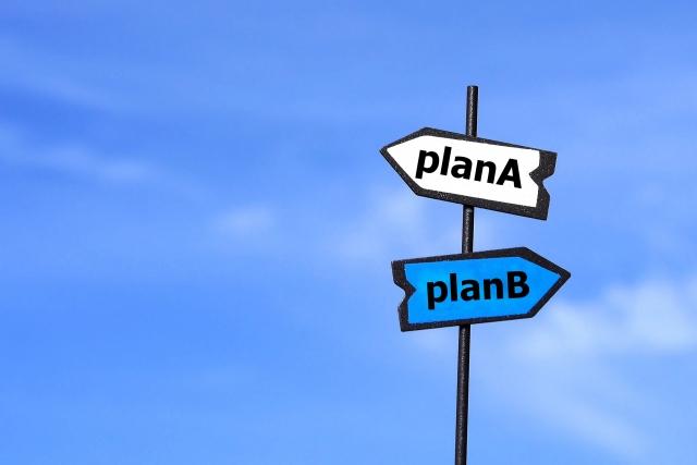 planAとplanBの分かれ道