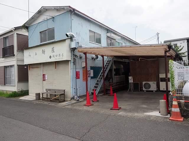ラーメン屋の飯田商店のお店