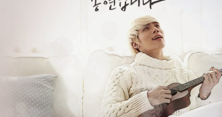 [Guide] Listen to Jonghyun's Blue Night Radio