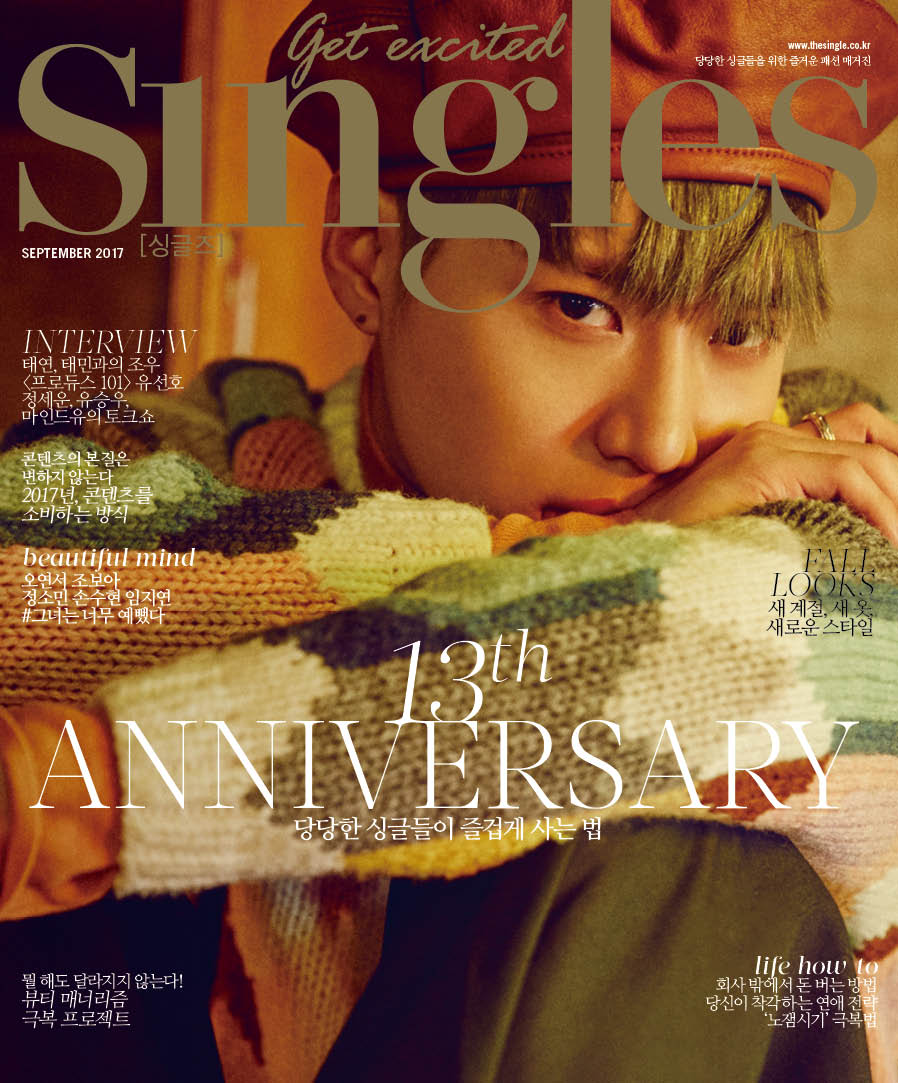 [Mag] Taemin for Singles September 2017