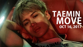 "TAEMIN: ""WANT"" 2nd Korean EP 2/11 Release~! – SHINee USA"