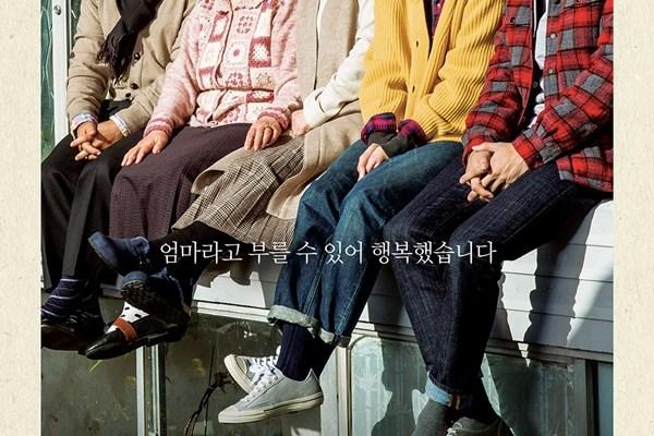 [Drama] Minho: '세상에서 가장 아름다운 이별' / 'The Most Beautiful Goodbye' Info~!