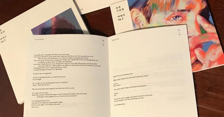 Jonghyun: Story Op. 2 Translations
