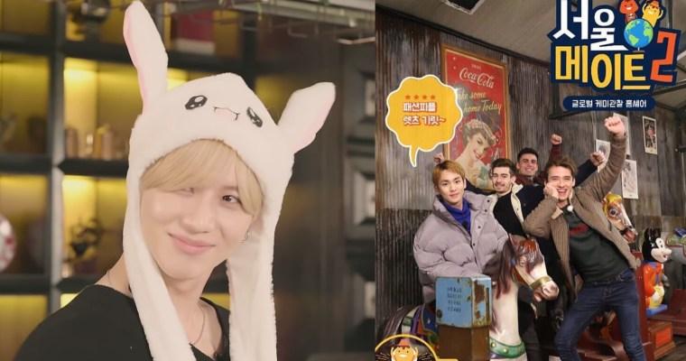 2019 SHINee Variety Shows
