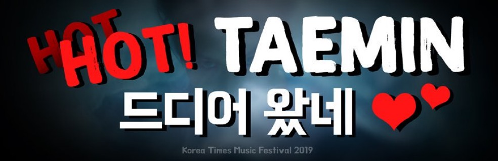 SHINee USA: Taemin KTMF Banner Project & 2016 T-Shirt REPRINT