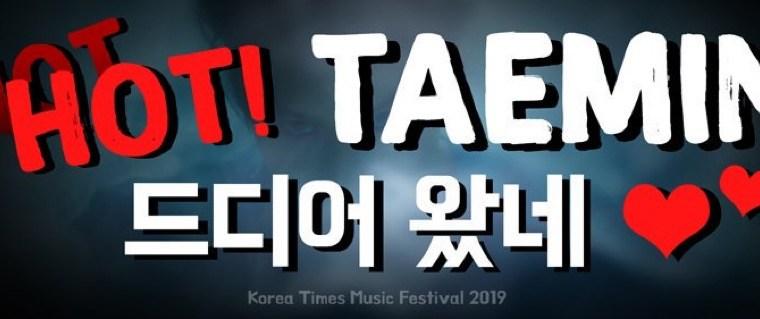 SHINee USA: Taemin KTMF Banner Project & 2016 T-Shirt REPRINT