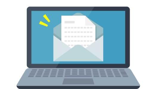 【返信率UP】メールやDMでは最初に要件を伝えることが「相手の負担を減らすマナーだよ」ということを伝えたい
