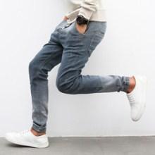 joggerpants