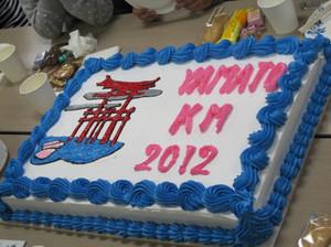 Yamato_2012