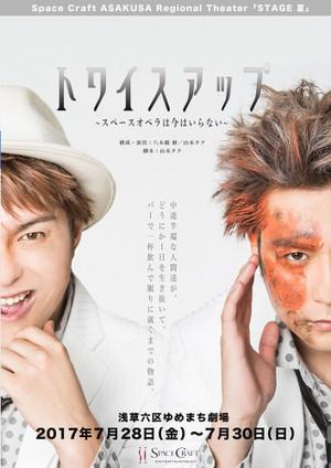 Web_ooyama2