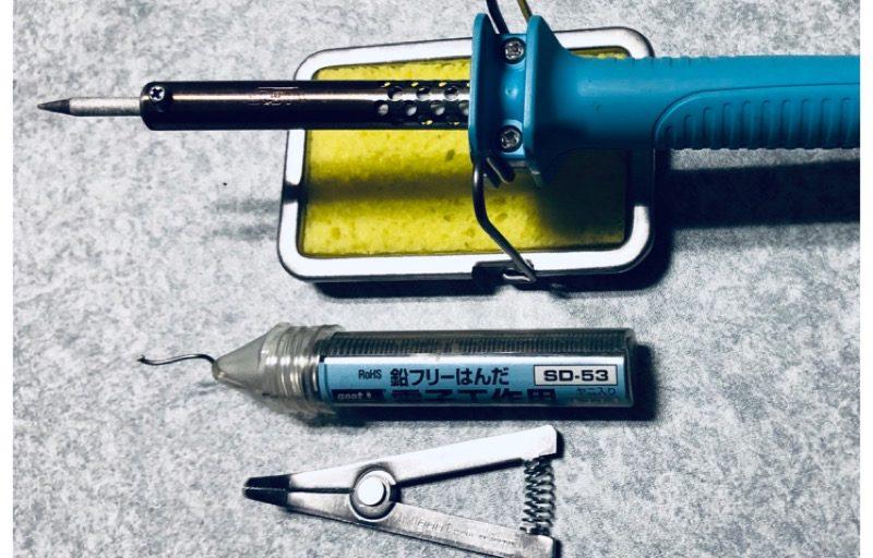 ハンダの道具