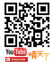 subscribe_SMU