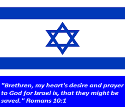 "Romans 10:1 ""Brethren, my heart's desire and prayer to God for Israel is, that they might be saved."""