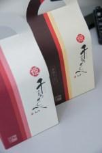 京都の2大土産物のうちの1つ、鼓月の千寿せんべいが50周年。黒糖りんご味を購入。