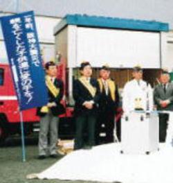 1995-2000-1