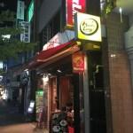新宿二丁目のオープンテラスカフェダイニング MARKLAND