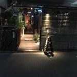 大阪 堂山にあるオシャレカフェ カフェAVANTE