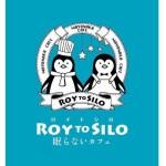 東京 新宿 歌舞伎町の深夜にパフェが食べられるカフェ ROY TO SILO