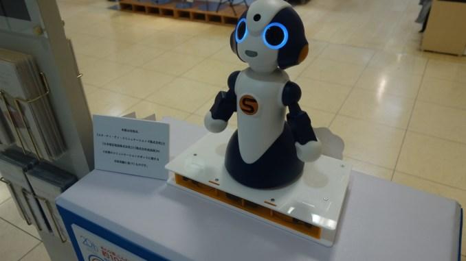 暮らしとロボット展
