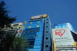 ちばチャン新宿東口1号店