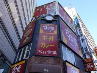すき家 新宿南店