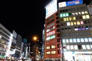 ファーストキッチン新宿南口店