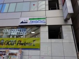 ゴルフパートナー新宿南口店