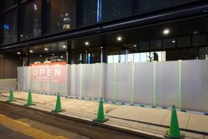 JA東京アグリパーク