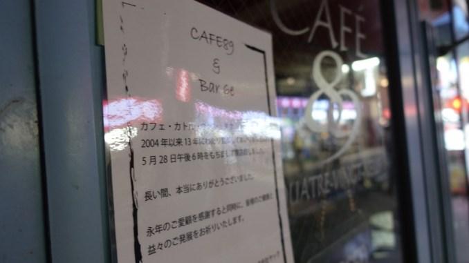 CAFE89