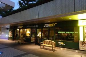 サブウェイ新宿NSビル店