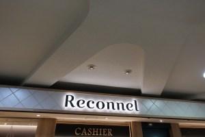 小田急傘下のフラワーショップ「Reconnel」新宿西口地下店がオープン