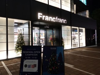 Francfranc新宿サザンテラス店