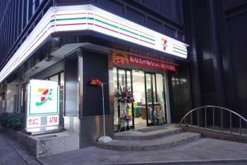 セブンイレブン西新宿NTT店