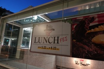 BEST OF LUNCH FES