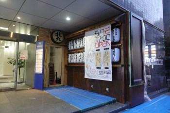 北九州酒場