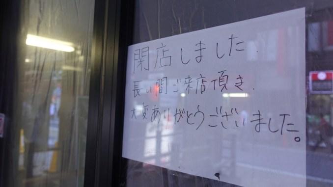 セブンイレブン西新宿1丁目店