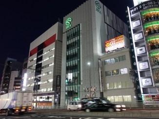ウィンズ新宿