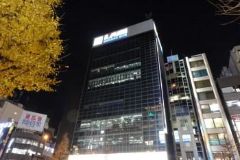 ヤマダ電機LABI新宿西口館
