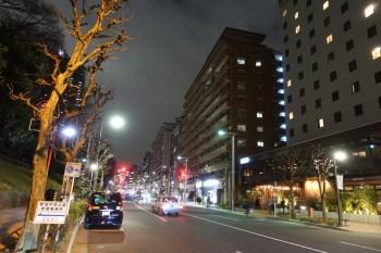 西新宿4丁目