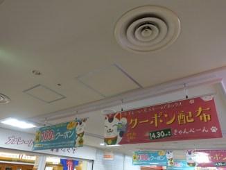 京王モール