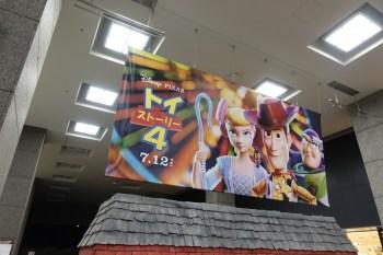トイ・ストーリー4にちなんだ「トイストーリーの窓」高島屋の1階で開催中
