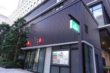 成子坂交番