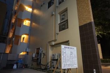 新宿区西新宿6丁目ホテル新築計画