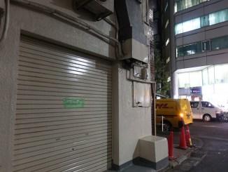 ダンダダン酒場 西新宿7丁目店