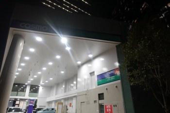 コスモ石油セルフピュア新宿中央SS