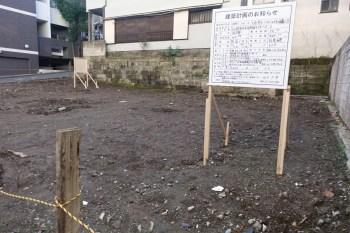 フィル・パーク西新宿